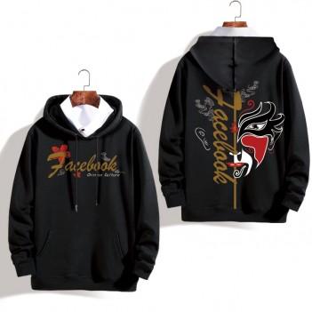 Peking Opera Mask Plus Velvet Black Men Face Hoodie Jacket