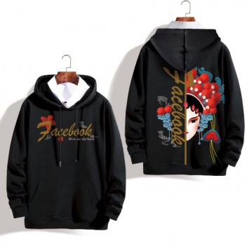 Peking Opera Mask Plus Velvet Black Woem Face Hoodie Jacket