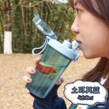 RC 2020 New Double Drinking Cup Direct Drinking Straw Dual-Purpose Water Cup Student Couple