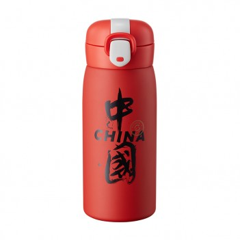 New Chinese style creative bouncing lid cup| National tide style thermos mug(380ml)